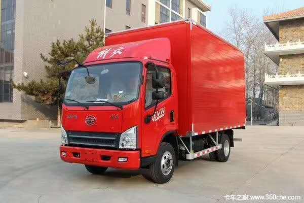 新车到店抚州虎VN载货车仅售8.3万元