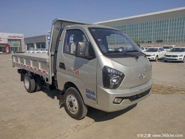 新车优惠唐山风云自卸车仅售5.69万元