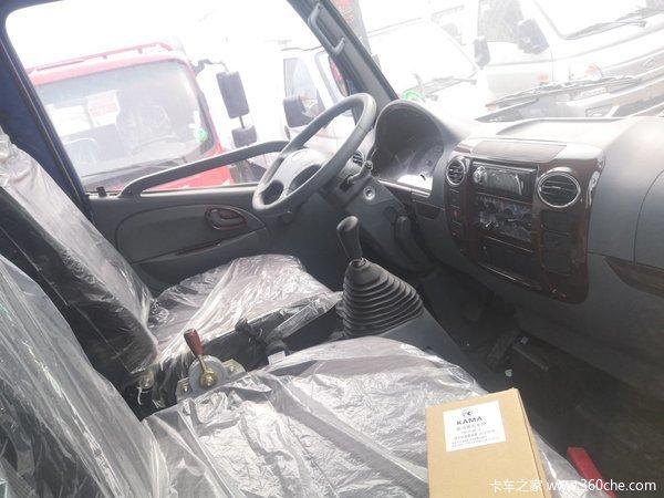 回馈用户金华GK8福运来自卸车钜惠0.5万