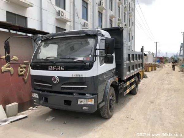 优惠1万助力复工上海建权东风自卸促销