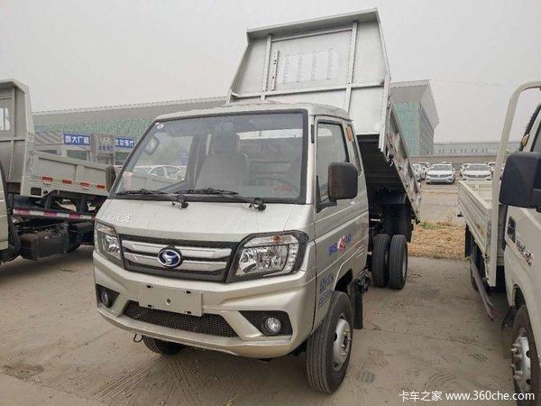 新车优惠唐山市风菱自卸仅售4.65万元