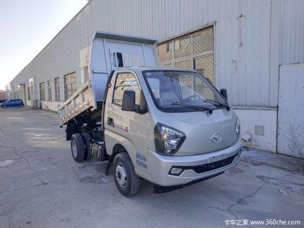 新车优惠唐山风云自卸车仅售5.49万元