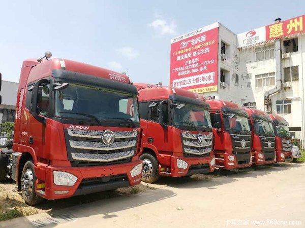 直降1.6万元惠州欧曼EST牵引车促销中