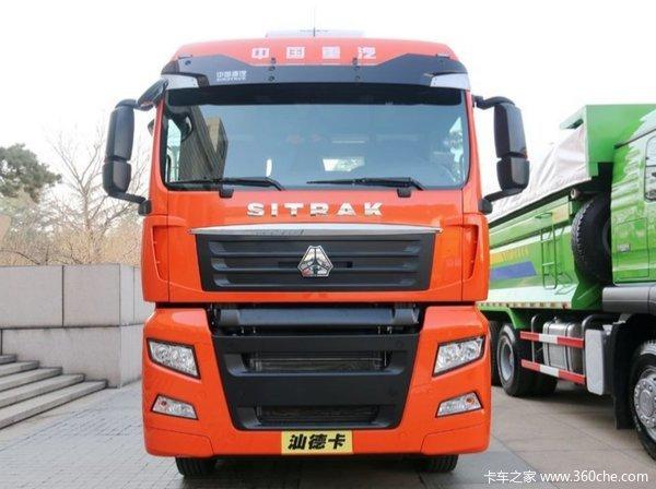 仅售49.5万上海汕德卡AMT牵引促销中