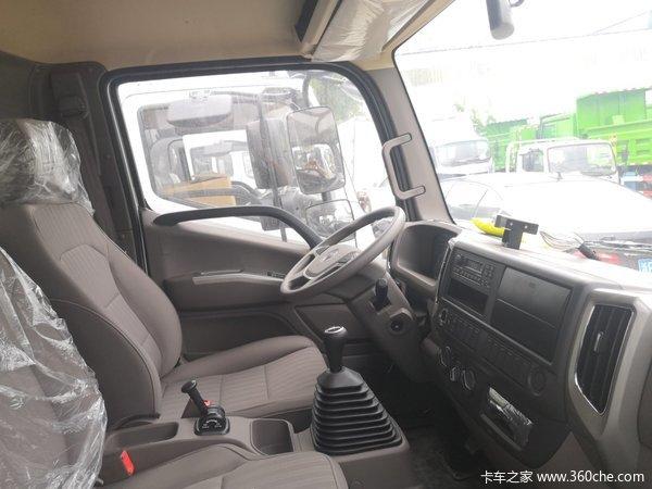 回馈用户杭州欧马可S1冷藏车钜惠1.0万