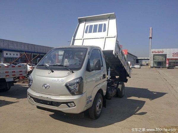 新车优惠唐山风云自卸车仅售5.99万元