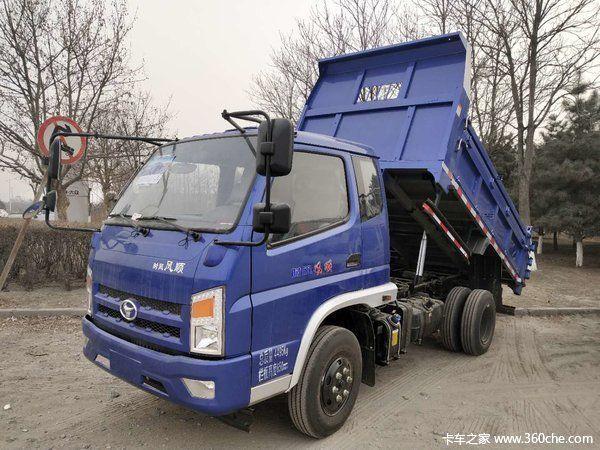新车到店唐山风顺自卸车仅售6.99万元