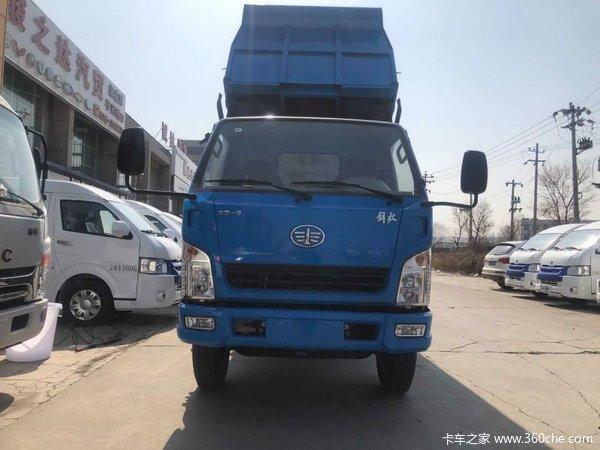 新车优惠唐山解放经典自卸仅售9.88万