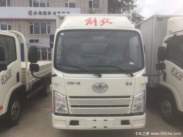 新车促销长春虎VR载货车现售6.7万元