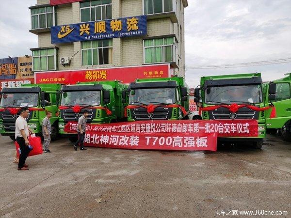 现场交车20台吉安轩德X6自卸车交付客户