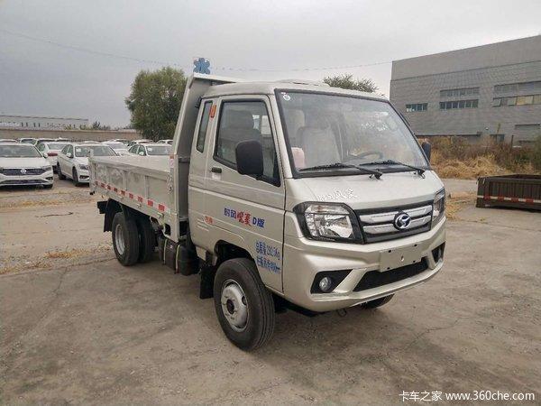 新车优惠唐山风菱自卸车仅售4.65万元