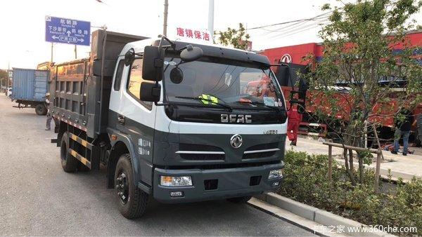 总质量16吨上海东风福瑞卡小自卸促销