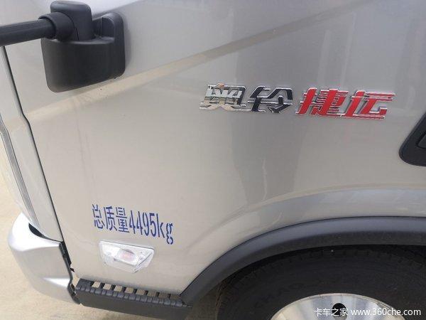 回馈用户湖州奥铃捷运载货车钜惠0.3万