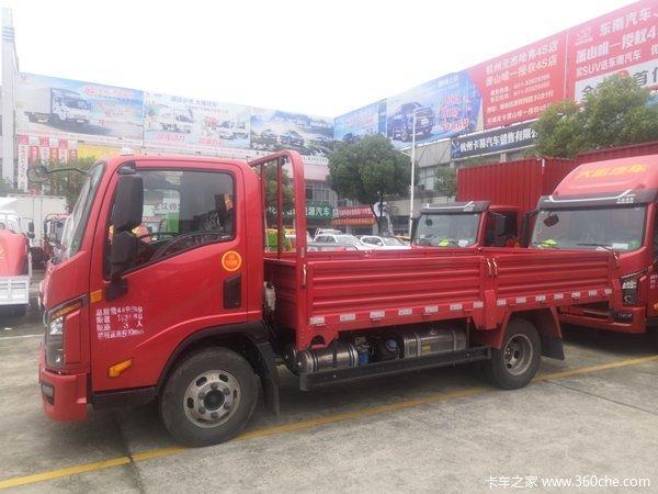 回馈用户杭州祥龙载货车钜惠0.58万元