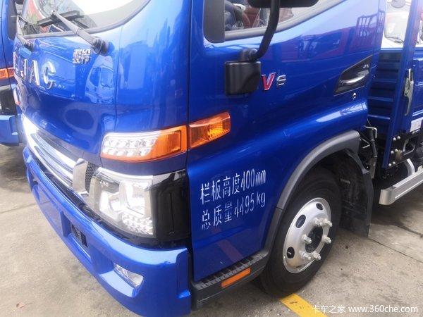 回馈用户杭州骏铃V6载货车钜惠0.28万