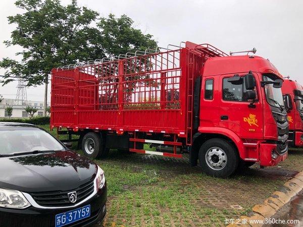 新车到店连云港八方格尔发A5仓栅16万
