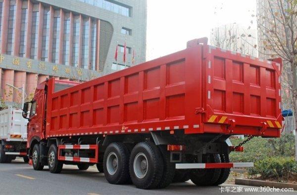 仅售45.4万上海集鑫重汽自卸优惠促销