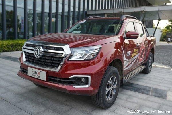 直降8千上海成套日产国六皮卡限时抢购