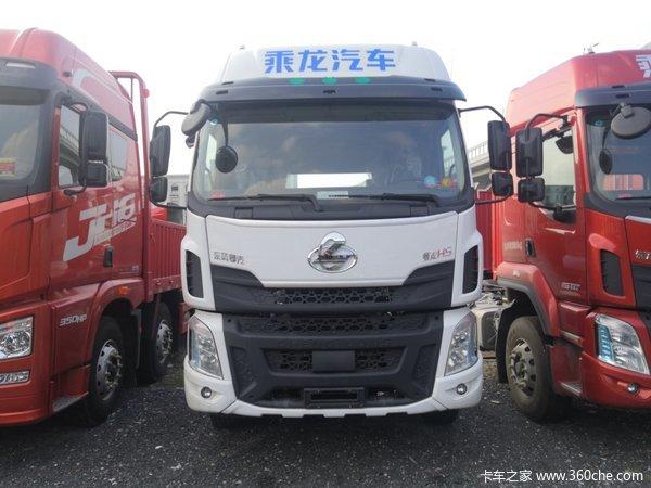 回馈用户杭州乘龙H5载货车钜惠18.58万