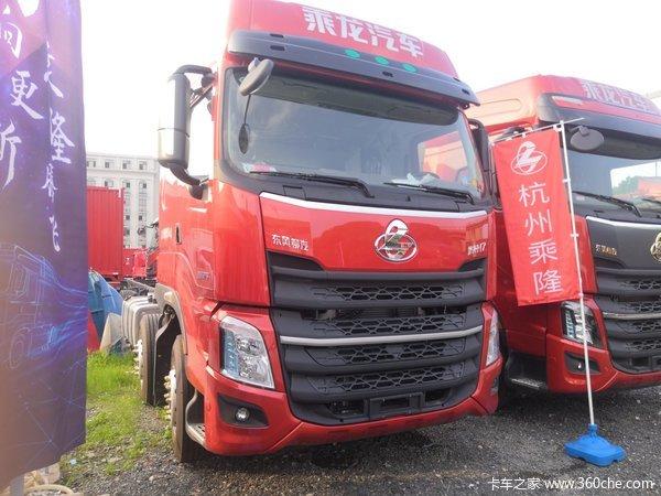 回馈用户杭州乘龙H7载货车钜惠0.3万元