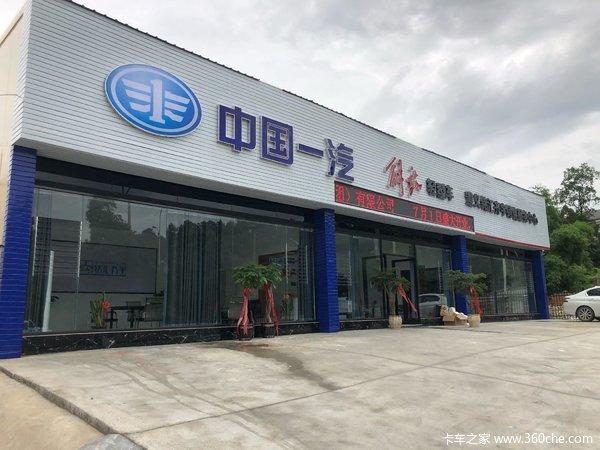 服务全升级 铭汇齐宇4S店深溪盛大开业