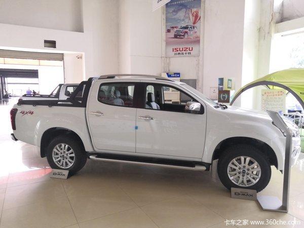 新车到店金华D-MAX皮卡仅售19.98万元