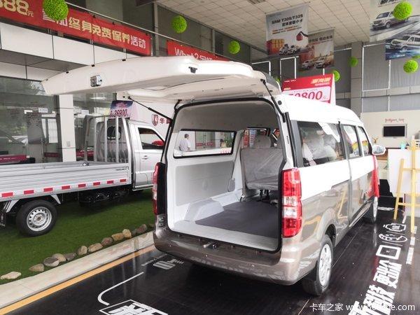 新车到店金华海狮X30L微面仅售5.58万