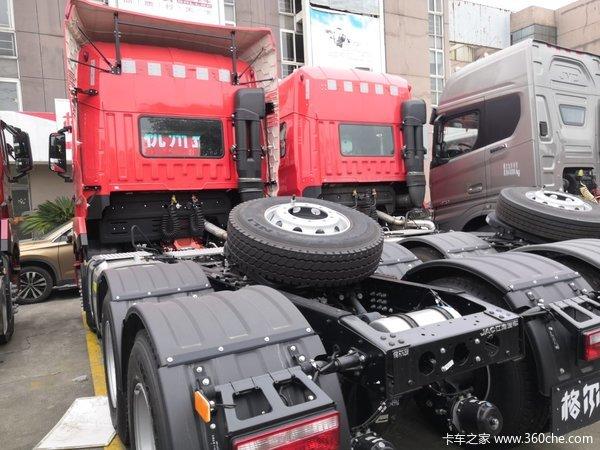 回馈用户杭州格尔发A5牵引车钜惠0.3万