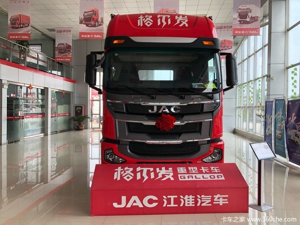 新车到店徐州格尔发6.8米底盘18.68万