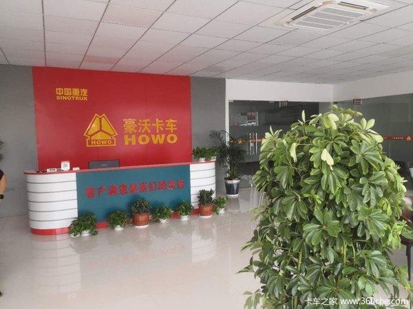 上海福鸿豪沃轻卡新车到店仅售10.58万