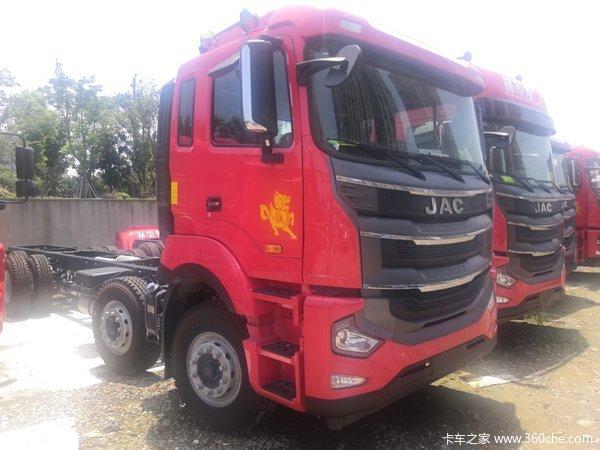 回馈用户杭州格尔发A5载货车钜惠0.2万