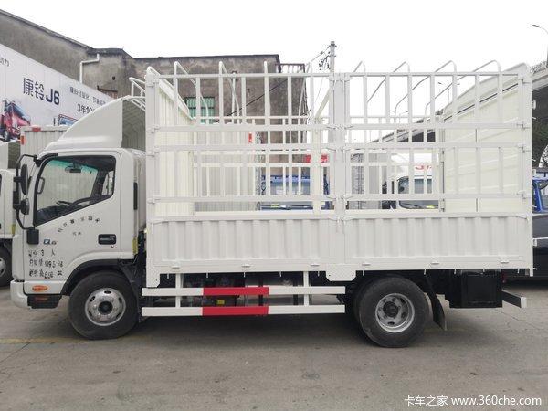 回馈用户杭州帅铃Q6载货钜惠0.3万