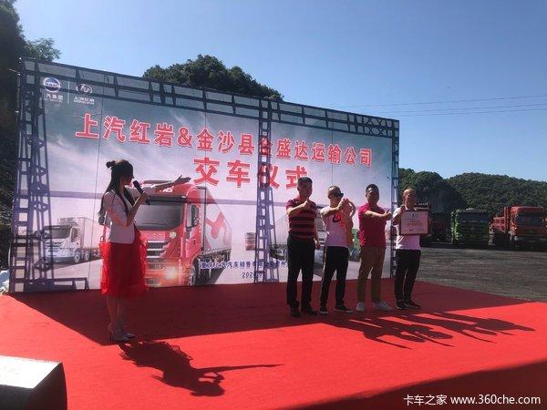 交车30台金沙县红岩牵引自卸成功交付