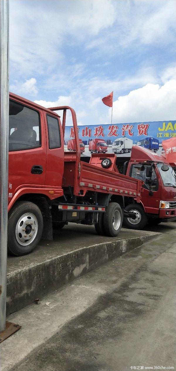 重汽豪曼H3在载货车进行优惠达0.3万元