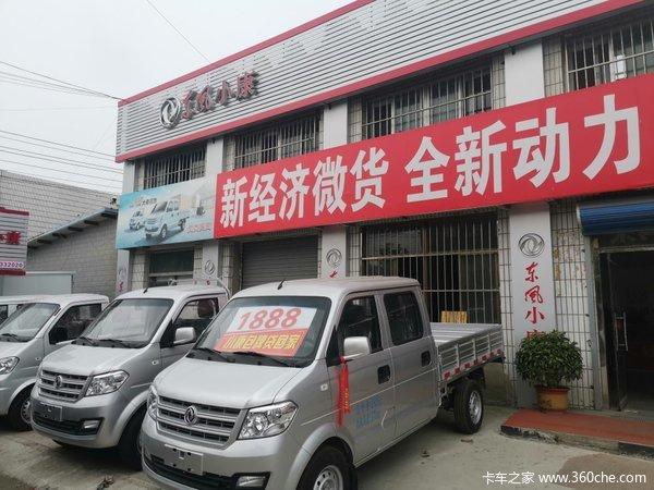 新车优惠唐山C系列载货车仅售3.99万元