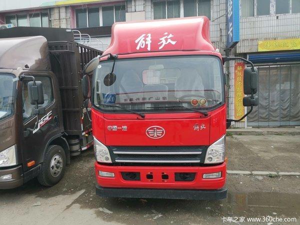 新车优惠唐山市解放虎V载货车仅售12万