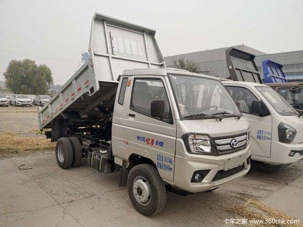 新车优惠唐山风菱自卸车仅售4.89万元