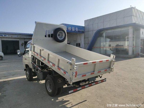 新车优惠唐山市风菱自卸仅售5.69万元
