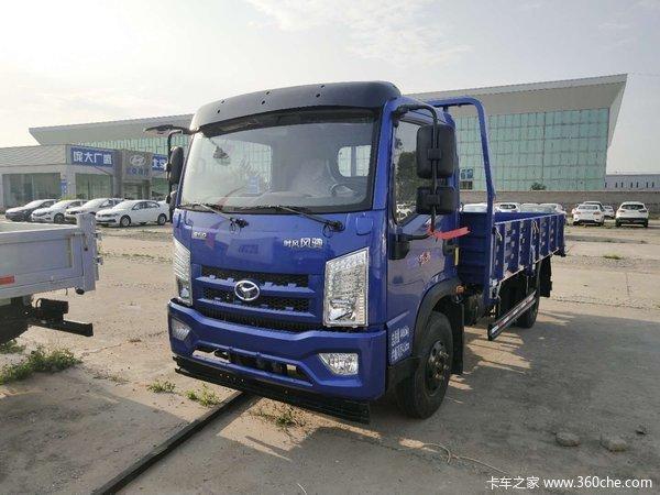 新车优惠唐山风驰自卸车仅售7.29万元