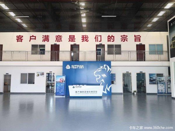 中国重汽汕德卡湖南旭途新址开业盛典