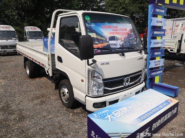 回馈用金华小霸王W15载货车钜惠0.2万