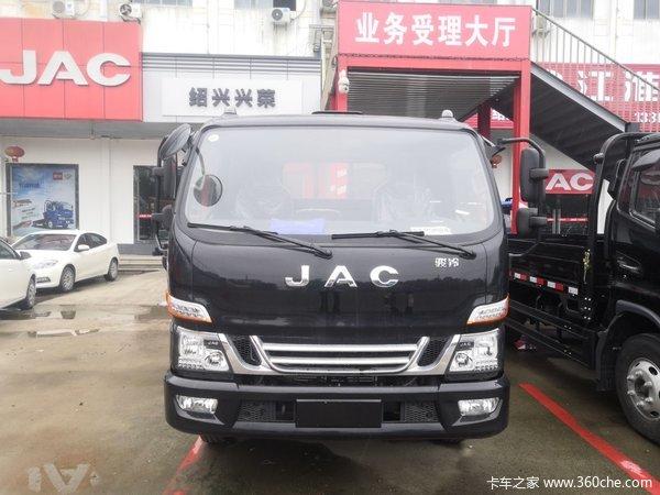 回馈用户绍兴骏铃V6载货车钜惠0.2万