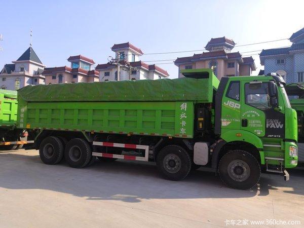 新车到店杭州解放J6P自卸车仅售40.3万