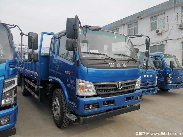 新车优惠唐山奥驰X系自卸车仅售13.1万
