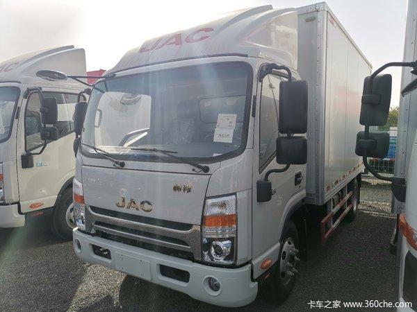 新车优惠唐山帅铃Q6载货车仅售11.9万