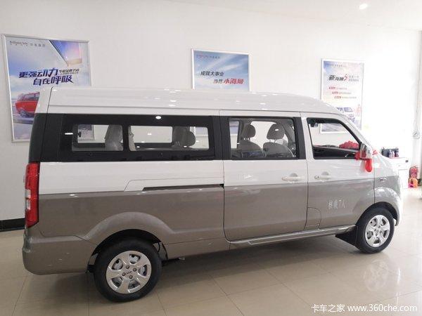 新车优惠杭州新海狮X30L微面仅售5.88万