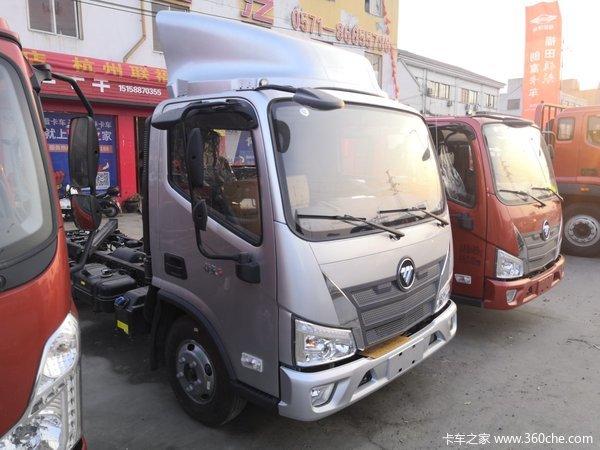 新车优惠杭州时代领航5载货车仅9.88万