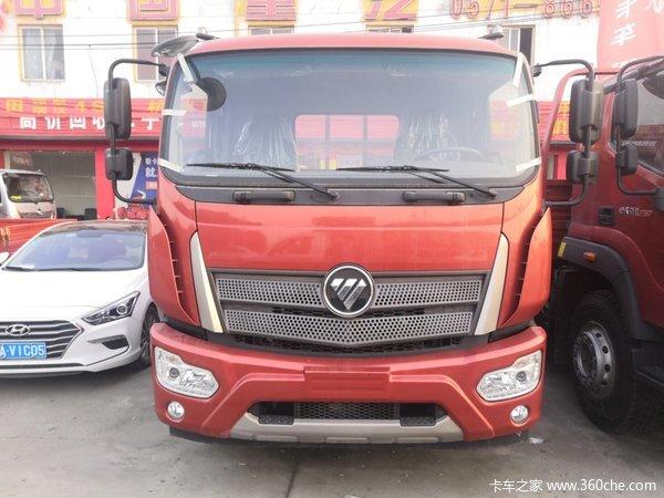 杭州联福时代领航ES5载货车钜惠0.38万