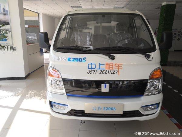 杭州中上远程E200S电动轻卡仅售13.76万