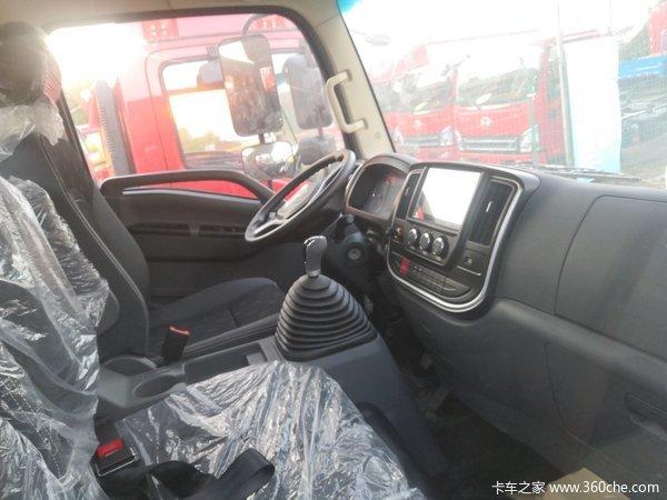 直降0.2万元绍兴德龙K3000载货车促销